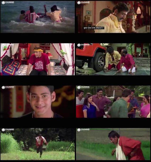 Fighter No 1 (2015) Hindi Dubbed WEBRip 480p