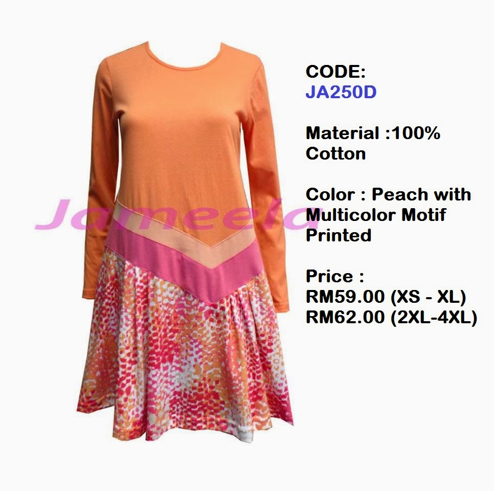 T-shirt-Muslimah-Jameela-JA250D