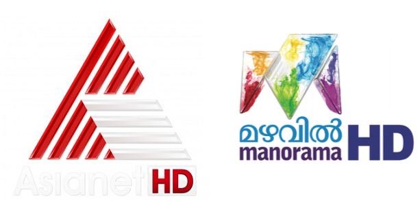 Asianet and Mazhavil Manorama launched their HD channels
