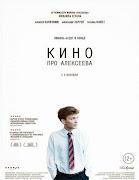 Kino pro Alekseeva
