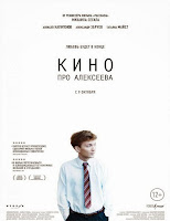 Kino pro Alekseeva (2014) [Vose]