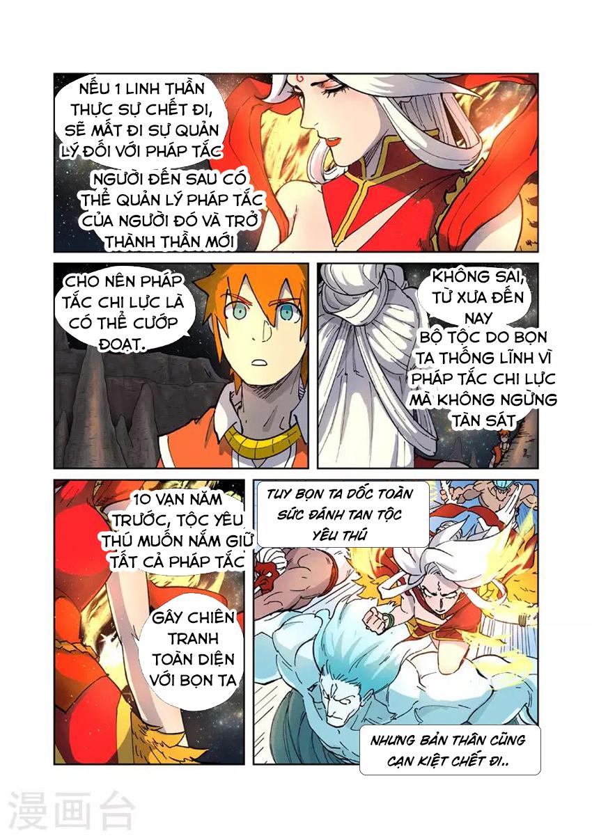 Yêu Thần Ký chap 223.5 - Trang 7