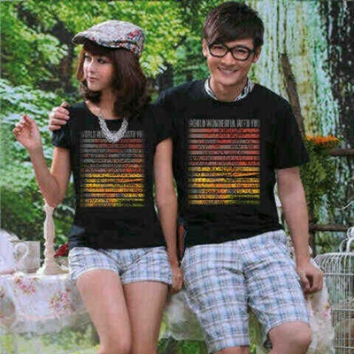 Jual Kaos Wonderful With You Couple Online Murah di Jakarta Lengan Pendek Trendy
