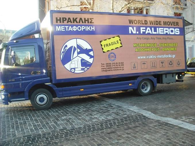 Ηρακλής Μεταφορική -Διεθνείς Μεταφορές