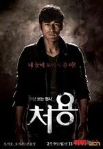 Cheo Yong, Thám Tử Săn Ma The Ghost-Seeing Detective Cheo Yong