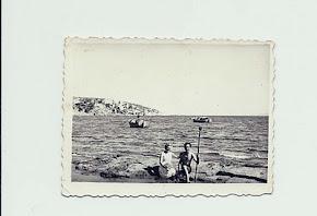 γυαλα 1959