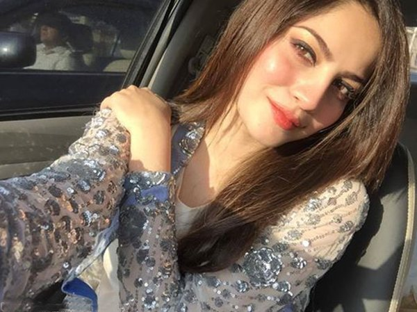 Neelum Munir latest pics