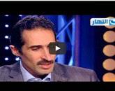 برنامج لازم نفهم مع مجدى الجلاد حلقة الأحد 28-9-2014