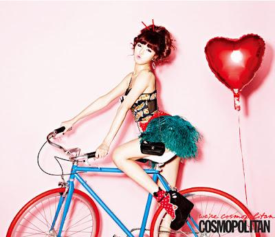 Hyuna 4minute Cosmopolitan Magazine December 2012