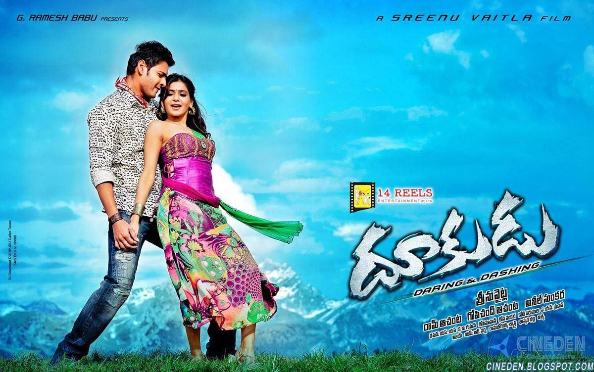 Mahesh Babu's Dookudu Releasing Today