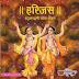 Harijas – Rajasthani Lok Bhajan Full Album