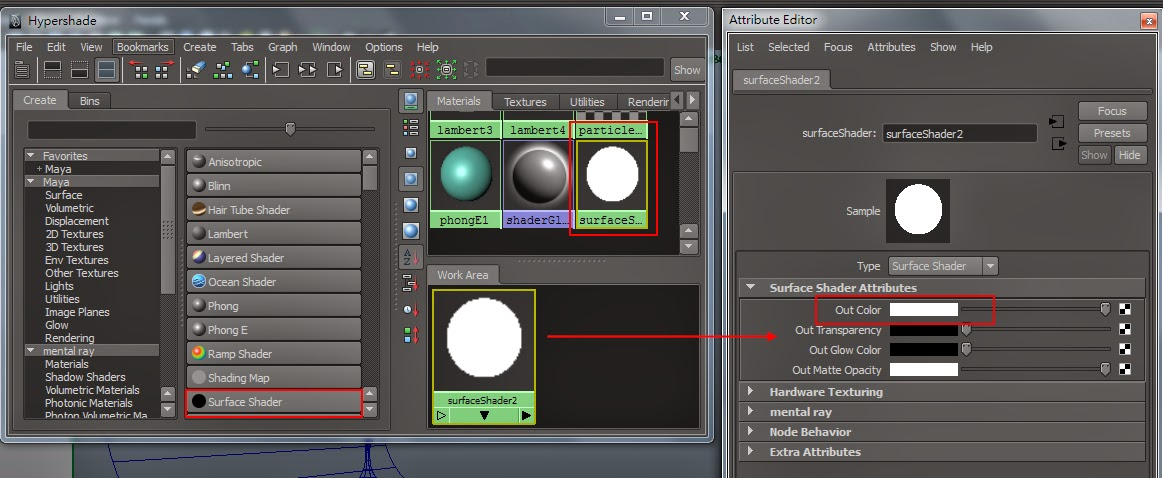 FG Render Setting in Maya 06.2