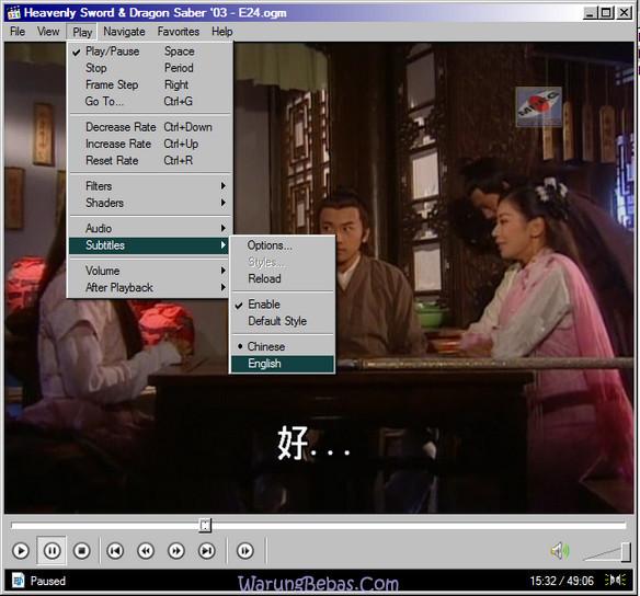 Heavenly Sword and Dragon Sabre 2003 Subtitle Option