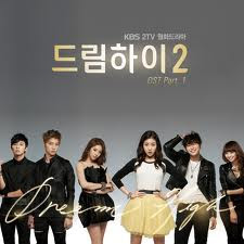 Dream High 2 OST cover