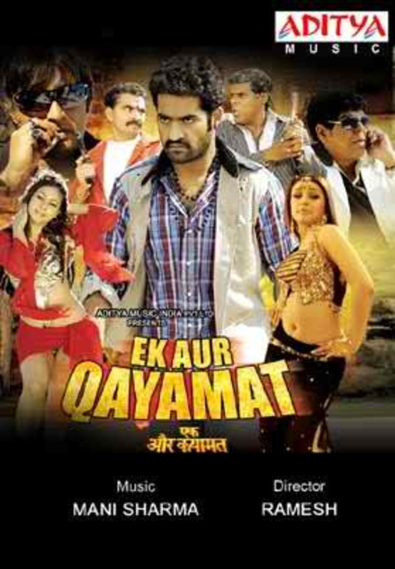 bollywood 2014 full movies free download