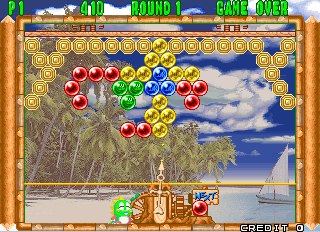 Puzzle Bobble 2 Video Game