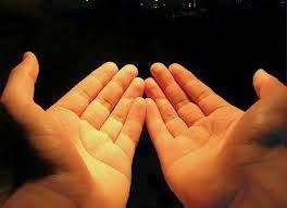 Peygamberimizin (S.A.V) HZ. Aise'ye Ögrettiği Dua