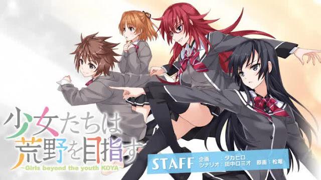 Visual Novel 'Shōjo-tachi wa Kōya o Mezasu' Akan Dapatkan Sebuah Episode OVA