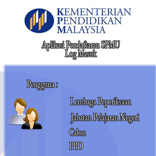 SPMU 2015 Online