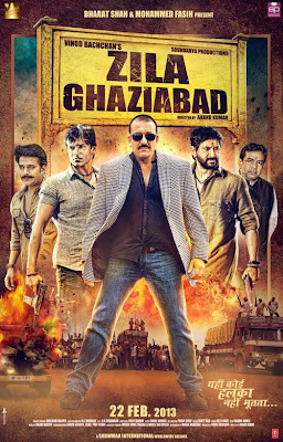 Zila Ghaziabad First Look Poster