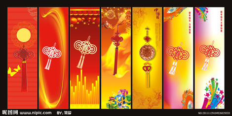 chinese new year vector 2012 cny