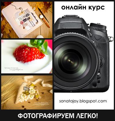 фотоконфетка
