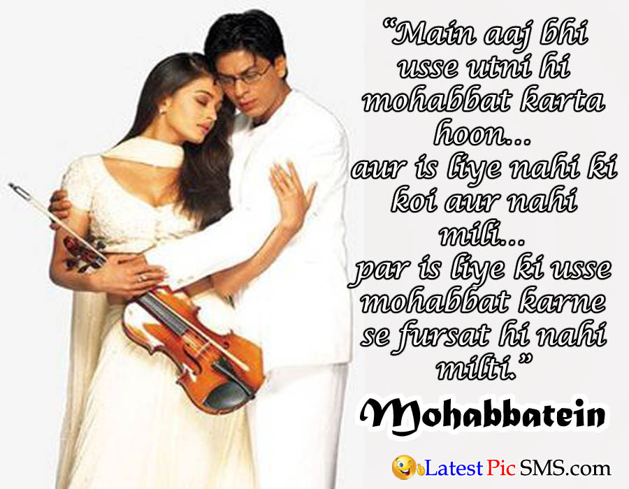 mohabbatein Bollywood Dialogues