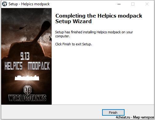 0.9.13 helpics modpack installer - 7iphone.us
