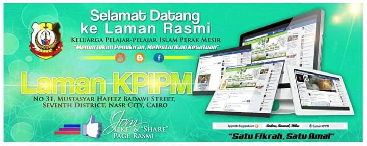 Laman KPIPM