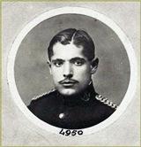 Capitán Luis Cuadrado Jaraba