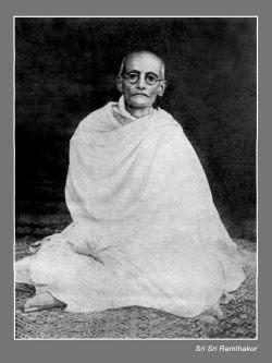 Sri Gurudev, Sri Ram