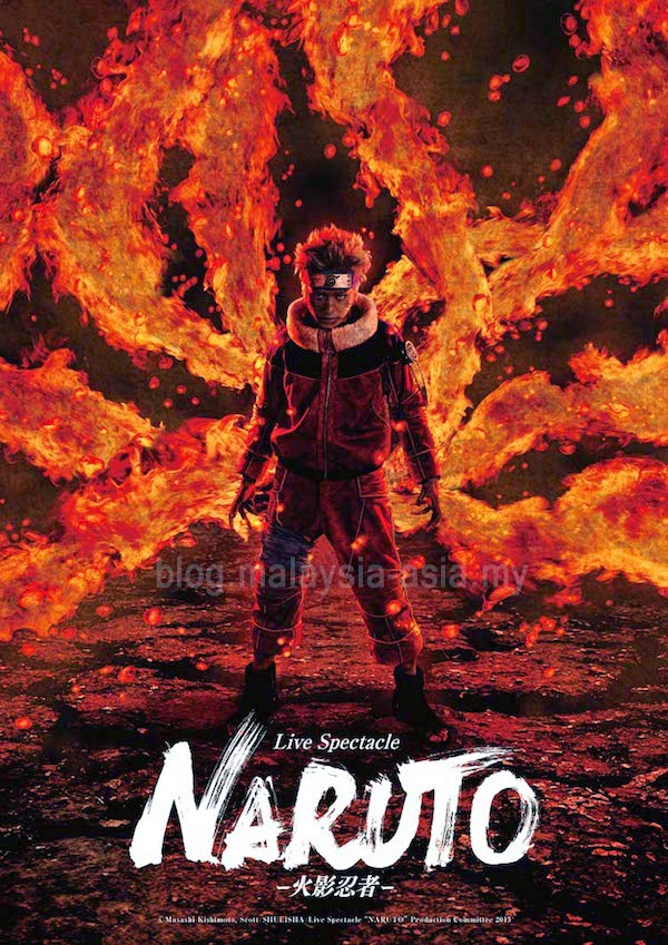 Live Spectacle Naruto 2015