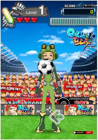 Ball Game : Ball Lifting