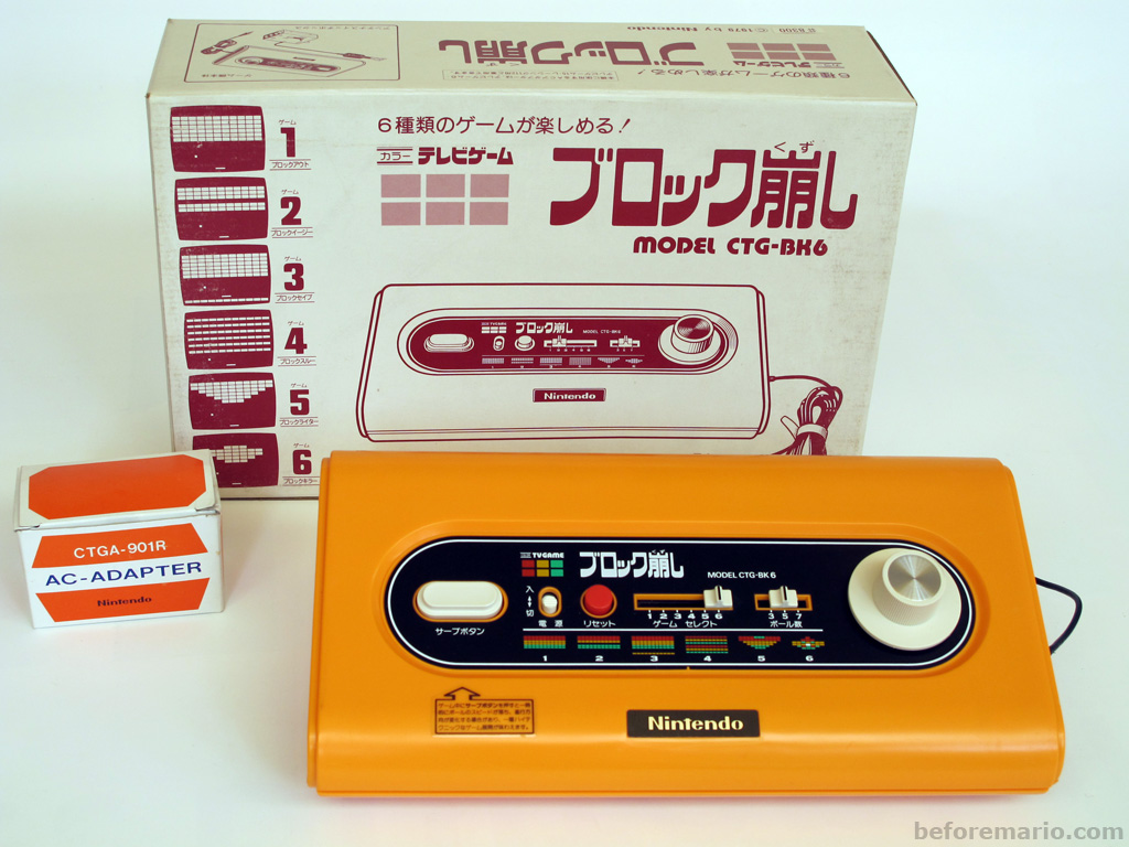 Nintendo Color Tv Game : Beforemario nintendo color tv game block kuzushi 任天堂 カラー
