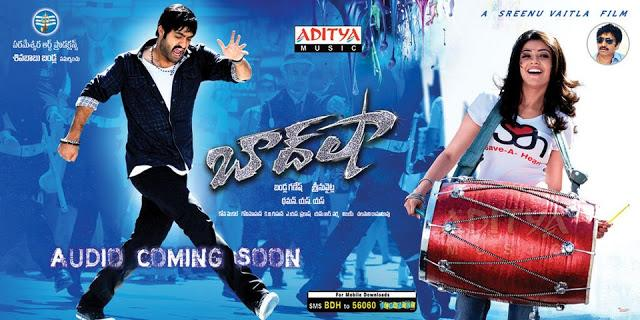 Badshah 2013 Telugu Mp3 Listen And Free Download