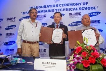 Ten MSME-Samsung Technical Schools will be set up across India