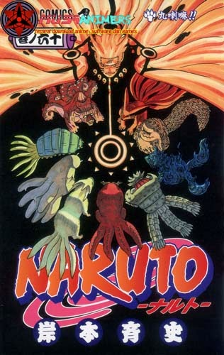 Komik Naruto Shippuden 663 Bahasa Indonesia
