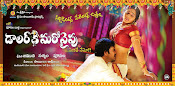 Dollarki Maro Vaipu movie wallpapers-thumbnail-4