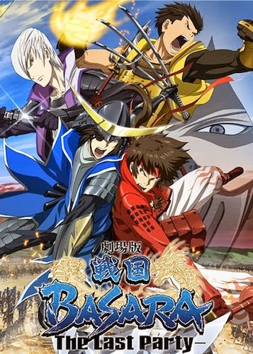 Sengoku Basara Movie: The Last Party [Subtitle Indonesia]