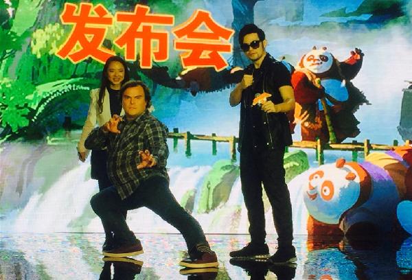Jay Chou sings for very Chinese 'Kung Fu Panda 3' | China ...
