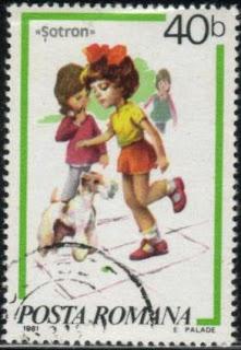 1994年ルーマニア 子どもと遊ぶワイヤー・フォックス・テリアの切手