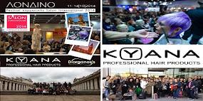 ταξίδι της ΚΥΑΝΑ στο Salon International 2014 στο Λονδίνο από τις 11 ως τις 14/10.