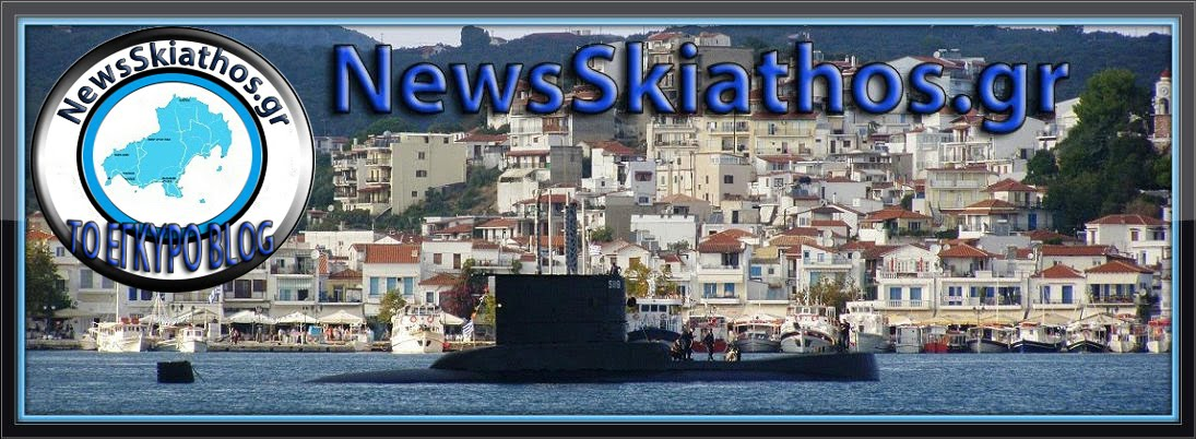 News Skiathos       . 