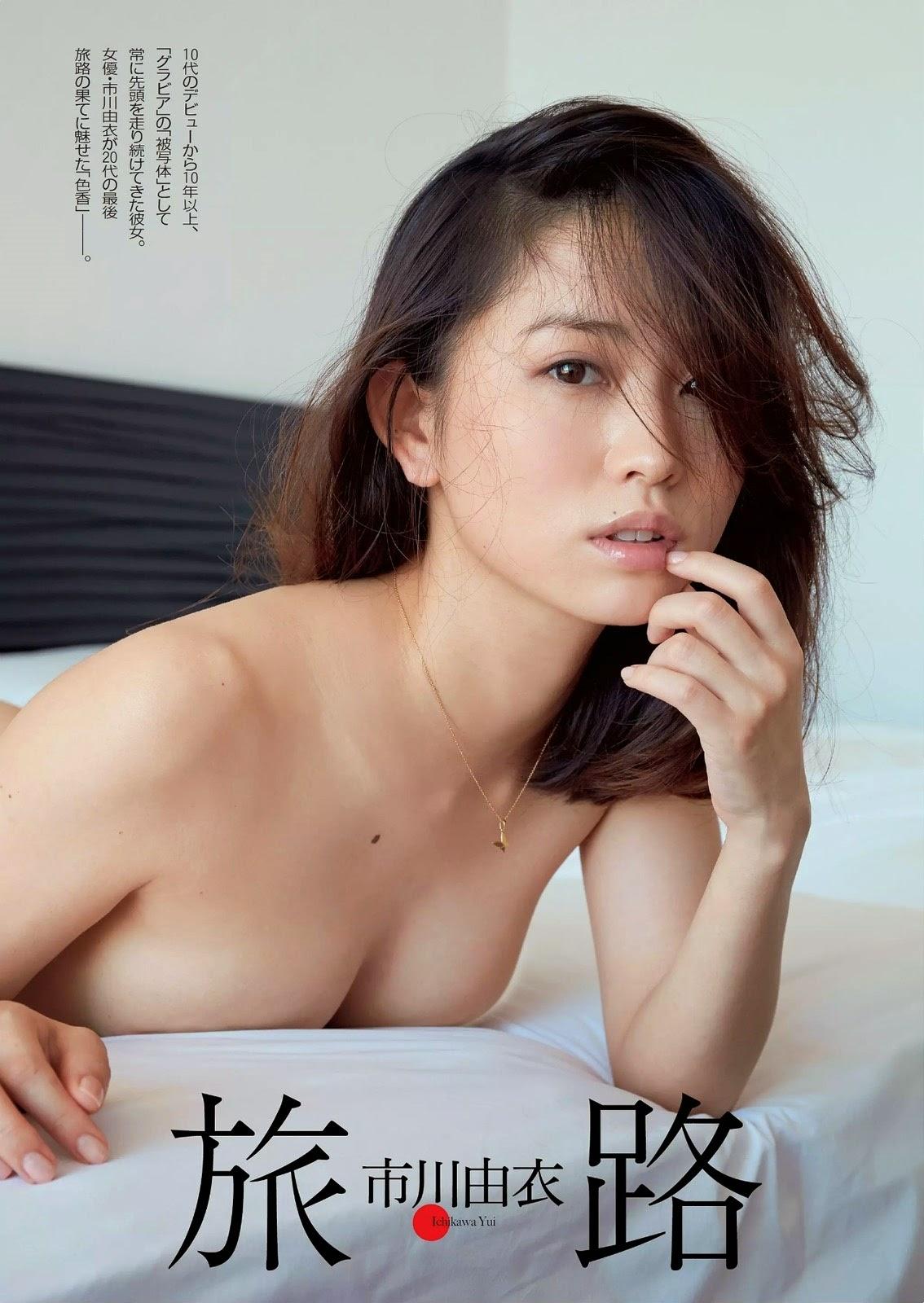 Yui Ichikawa 市川由衣 Weekly Playboy March 2015 Photos