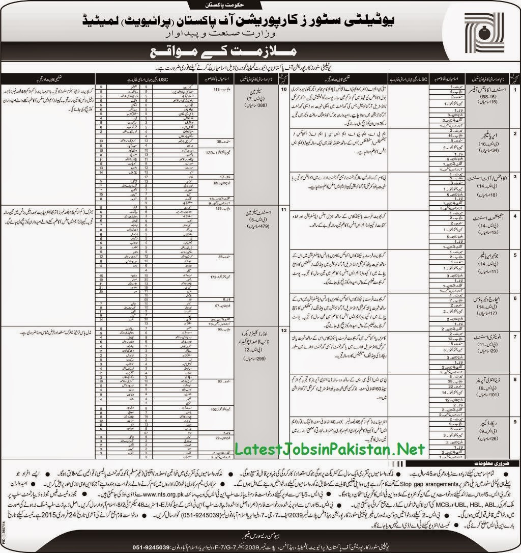 Latest Govt Jobs in Utility Stores Corporation of Pakistan