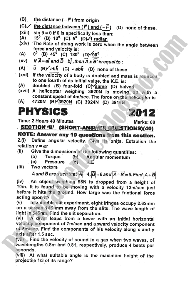 Physics-2012-five-year-paper-class-XI