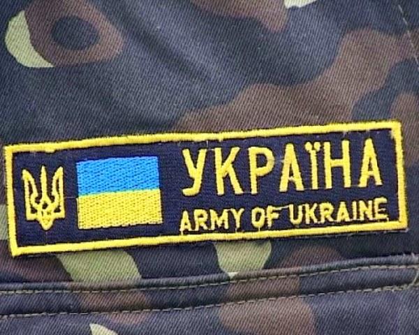 Украина отметила день Вооруженных сил