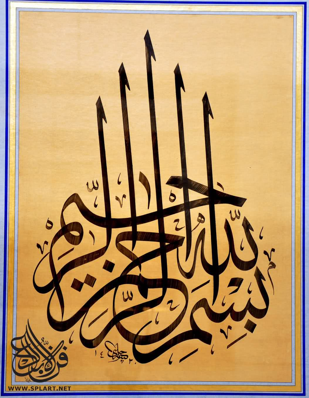 Islami talimaat amazing islamic calligraphy art Images of calligraphy
