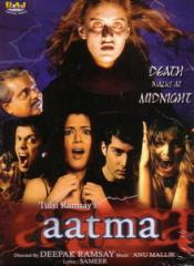 Aatma 2006 Hindi Movie Watch Online