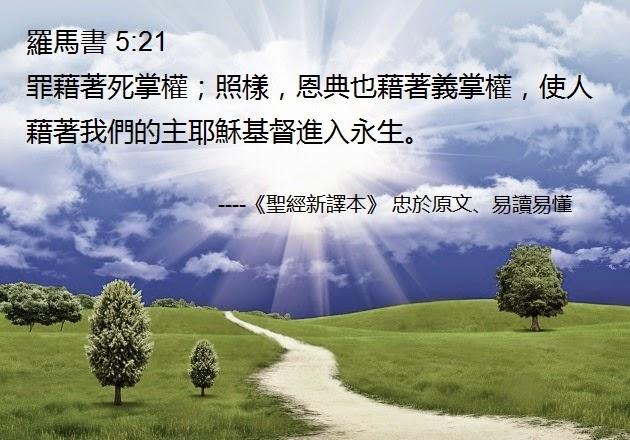 說出祝福的話 - 芳苑教會網站_插圖